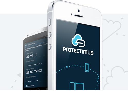 Software OTP token Protectimus SMART