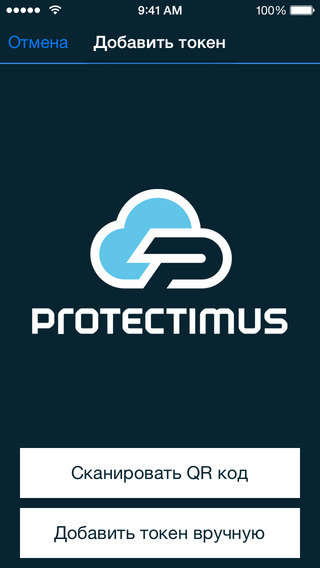 Аппаратный токен Protectimus SMART
