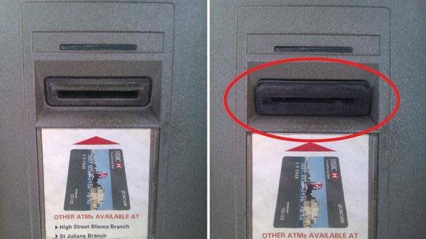ATM with and without a skimmer