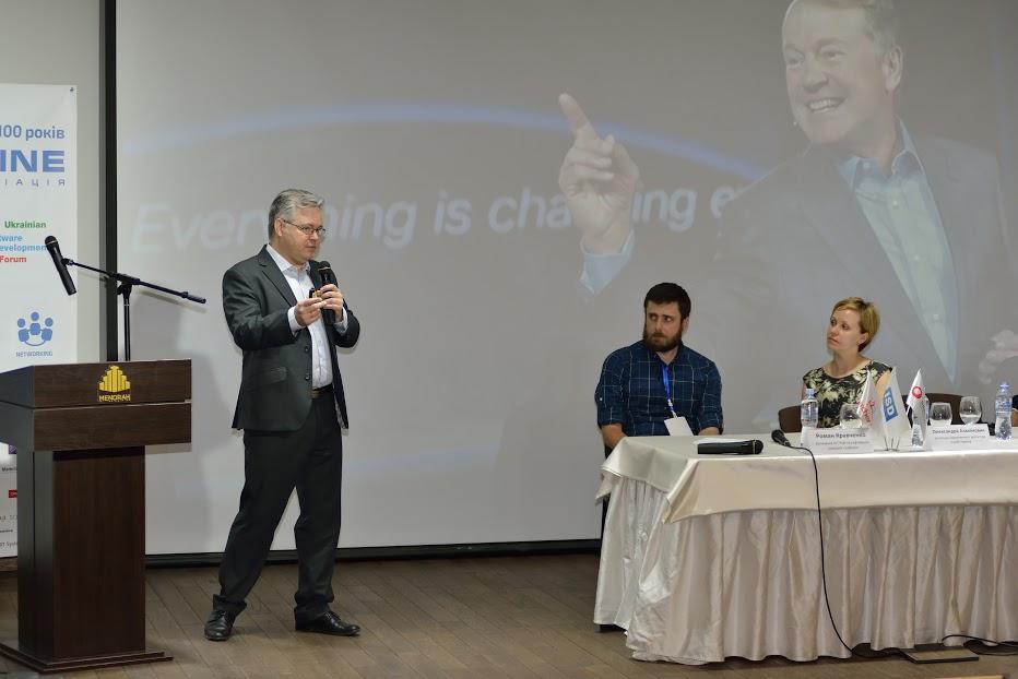 Protectimus at IT Spring Forum