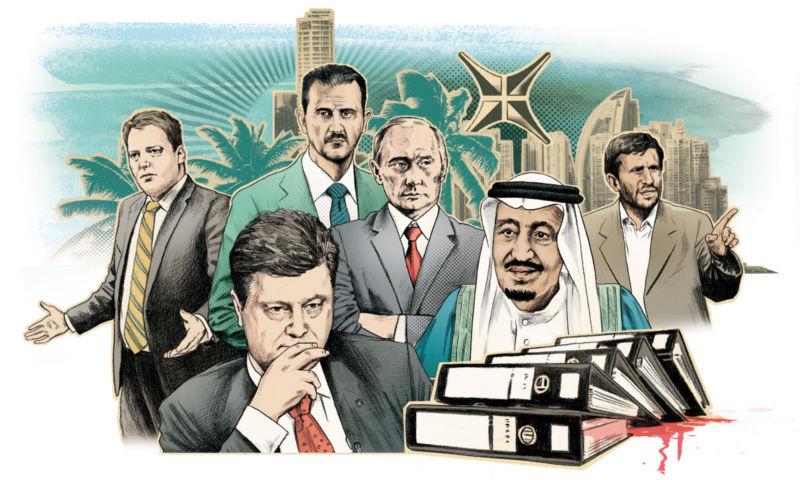 Утечка панамских документов — зло или благо?