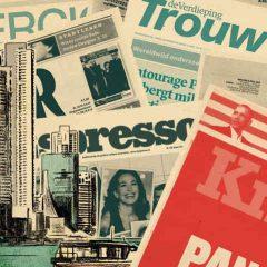 Утечка панамских документов