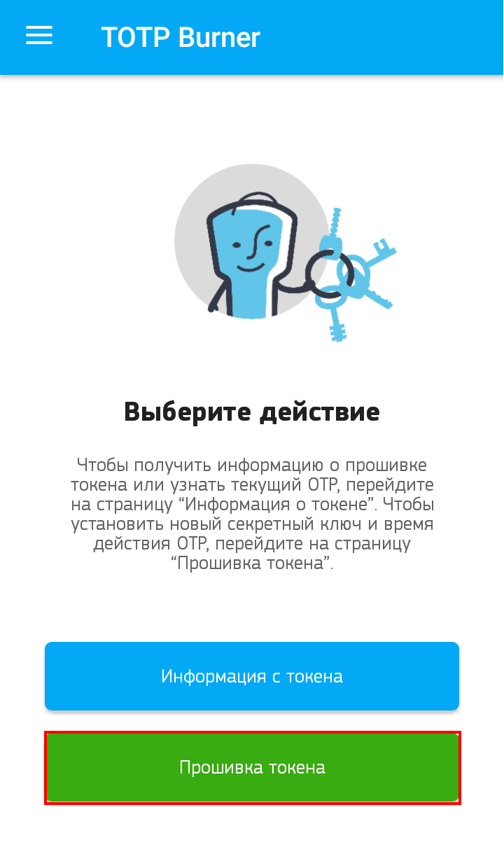 Как подключить Protectimus Slim NFC к Facebook - Protectimus TOTP Burner