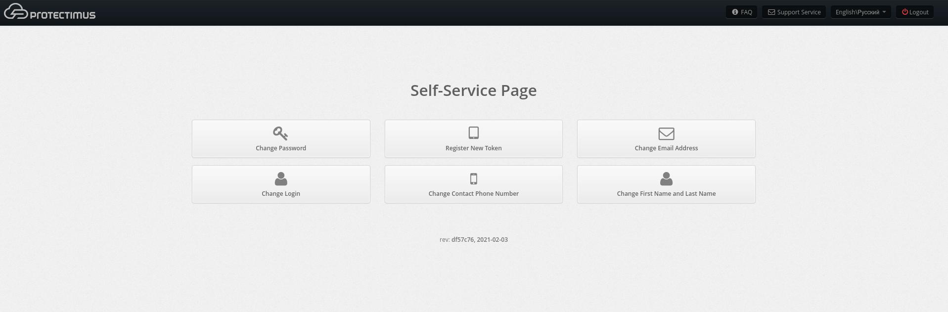 Protectimus 2FA Self-Service Portal page