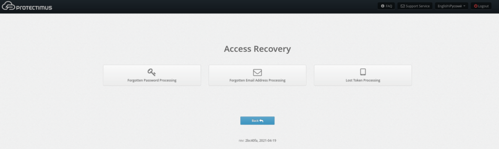 How to recover access to Protectimus Self Service Portal